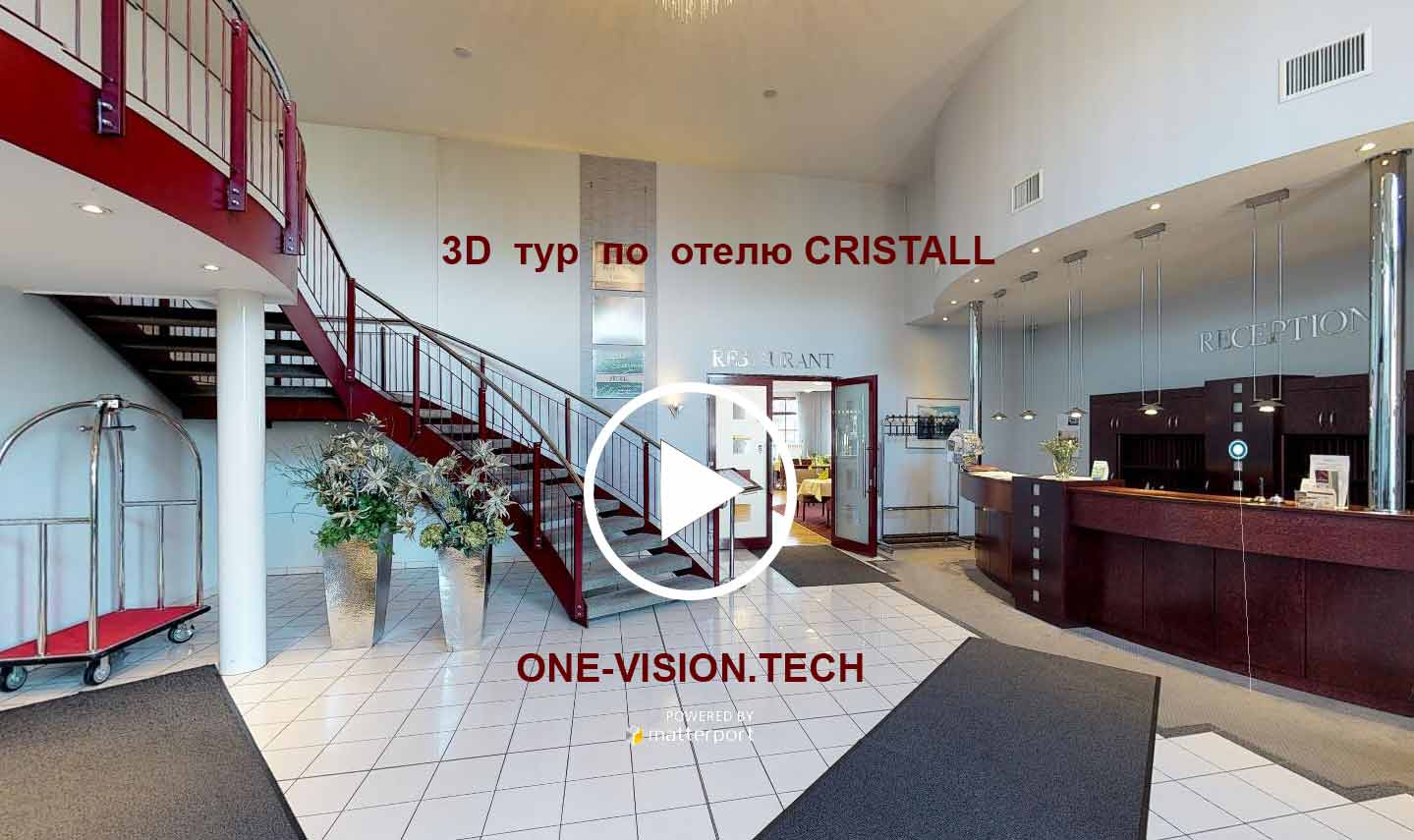 3D tour hotel ONE-VISION.TECH