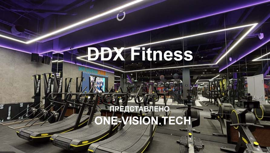 3Dтур по фитнес клубу